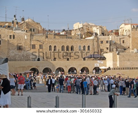 JERUSALEM, ISRAEL - 09 OCTOBER, 2012: Crowds of pilgrims and tourists on the square in front of the Wailing Wall