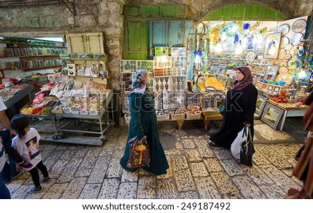 JERUSALEM, ISRAEL - OCTOBER 07, 2014: Two muslim women walking and shopping in one of the small streets in the old city of Jerusalem - stock photo