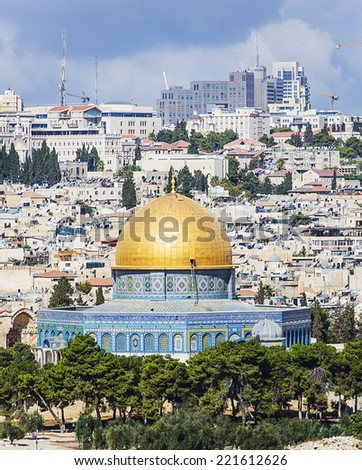 JERUSALEM/ISRAEL - 20 SEPTEMBER 2014: Al-Aqsa panorama city of Jerusalem. 20 september 2014 Jerusalem.