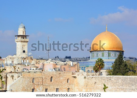 Jerusalem Israel Temple Stock Photo Shutterstock - Where is jerusalem located