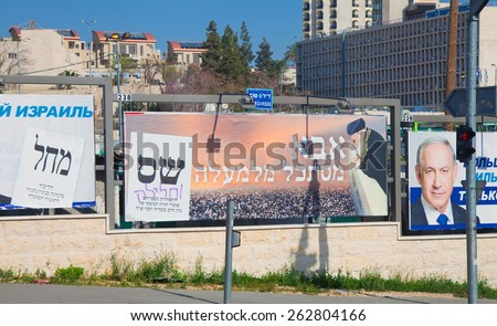"JERUSALEM - MARCH 17: Campaign billboards in Jerusalem during government elections in Israel on March 17, 2015. The inscriptions read: ""Father is looking upon"", ""Strong Israel"", ""Shas"", ""Makhal"" - stock photo"
