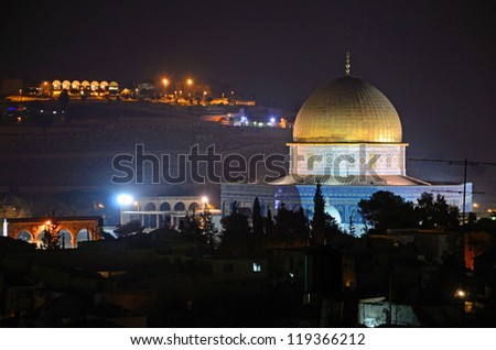 JERUSALEM -Â?Â? OCTOBER 4: Dome of the Rock on October 4, 2012 in Jerusalem. Dome of the Rock is a Muslim mosque which was built by the Umayyad caliph Abd al-Malik from 688 to 691 AD.