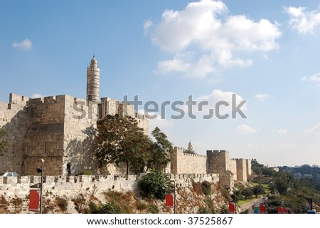 JERUSALEM - OCTOBER 9: One of the anciant walls of the old city of Jerusalem, during Jewish holiday of Sukkot October 9, 2006 in Jerusalem, Israel. Sukkot is one of the Jews three major holidays. - stock photo