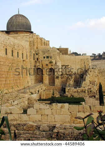 Jerusalem � old city, Israel, December - stock photo