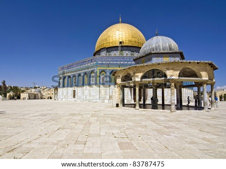Jerusalem, old city, the Dome of the Rock, Temple Mount, Israel