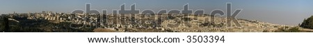 jerusalem old city - wailing wall, dome of the rock. israel - stock photo