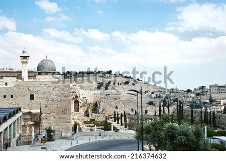 Jerusalem old city wall and king David tower - stock photo