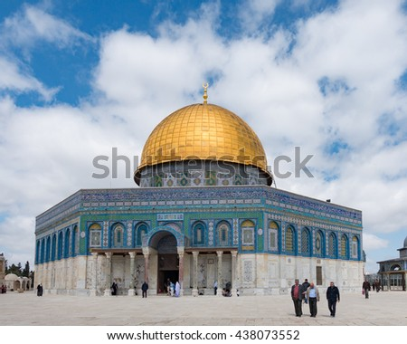 JERUSALEM, PALESTINE/ISRAEL - March 18, 2016 - The Dome of Rock, the most popular tourist attraction in the Old City of Jerusalem. Every Friday, this building  is opened to Muslim for prayers.