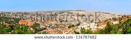 Jerusalem panorama with clear blue sky - stock photo