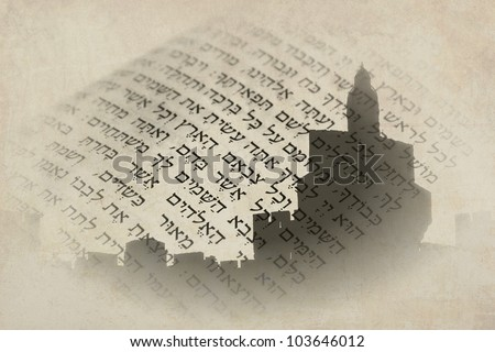 Jerusalem silhouette with Hebrew letters - stock photo