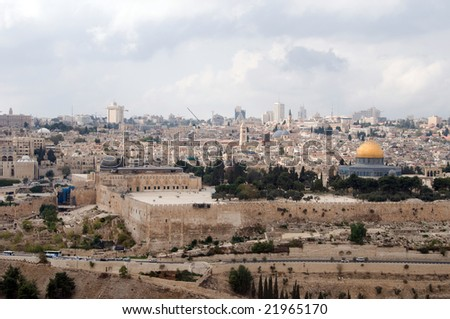 Jerusalem view with The Dome of The Rock - stock photo
