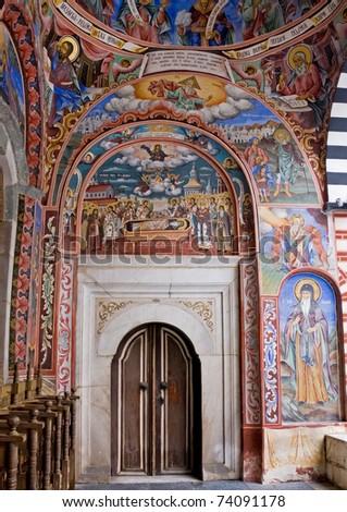 Jesus Christ, Ceiling of Rila Monastery, Bulgaria - stock photo