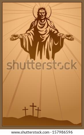 Jesus Christ, holy Spirit, blessing, Christianity, vector - stock photo