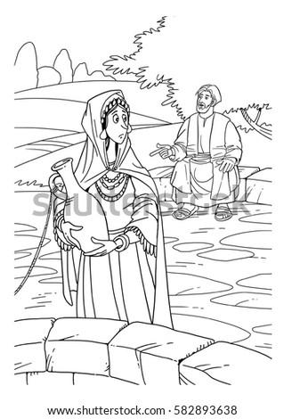 Jesus Talking Samaritan Woman Well Stock Illustration 582893638 ...