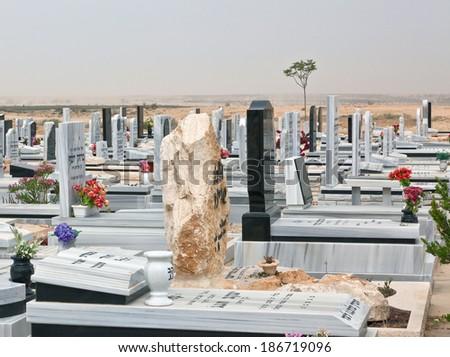 Jewish cemetery in Beer-Sheva - stock photo