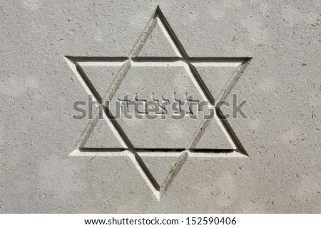 Jewish headstone in the Australian Cemetery in Vallee de la Somme in France. The Battle of the Somme took place in the First World War. 600,000 allied and 465,000 German troops died in the battle. - stock photo