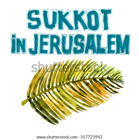 Jewish holiday of Sukkot in Jerusalem - stock photo