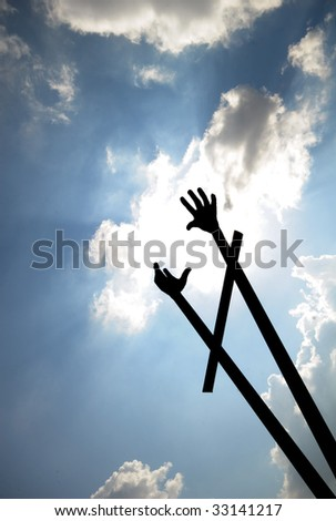 Jewish Holocaust memorial , at the Bar Ilan university, Israel - stock photo
