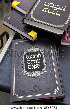 Jewish holy books for praying. - stock photo