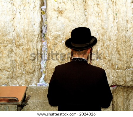 Jewish man praying - stock photo