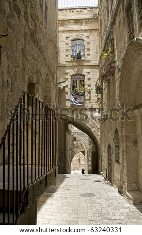 Jewish quarter in Jerusalem - stock photo