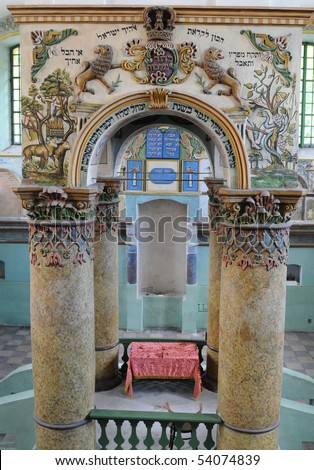 jewish temple, shul - stock photo