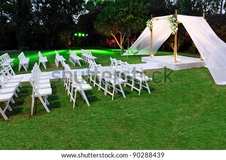 Jewish traditions wedding ceremony. Wedding canopy (chuppah or huppah). - stock photo