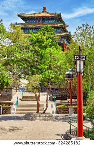 Jingshan Park, Pavilion of Everlasting Spring (Wanchun ting), near the Forbidden City, Beijing. China - stock photo