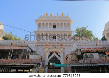 JODHPUR INDIA - OCTOBER 18, 2017: Kunj Bihari Temple in Jodhpur.