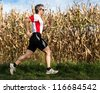 jogger in a marathon competition - stock photo
