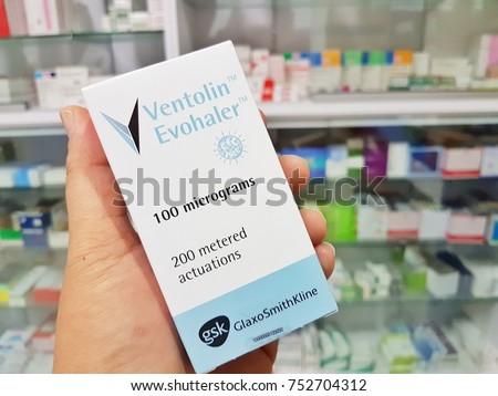 clarinex prescription