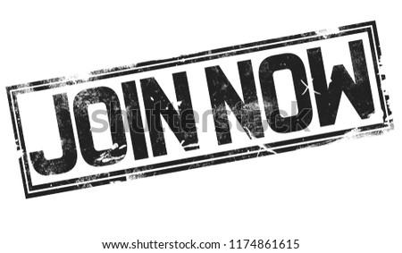 Join Now Word Black Frame 3 D Stock Illustration 1174861615 ...