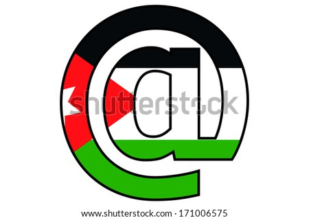 Jordan Alphabet Illustration Symbol Stock Illustration 171006575