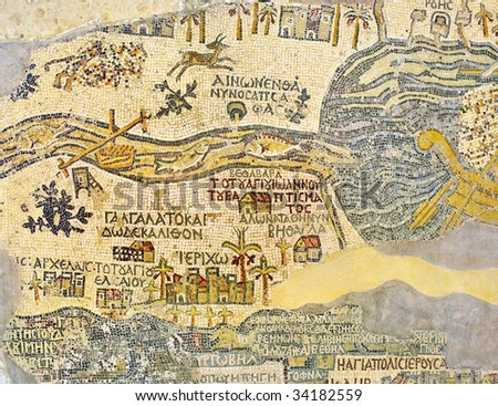 Jordan. Madaba (biblical Medeba) - St. George's Church. Fragment of the oldest floor mosaic map of the Holy Land - the Jordan River and the Dead Sea - stock photo