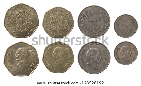 Jordanian dinar coins isolated on white