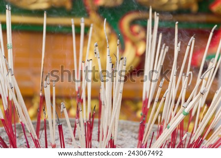 Joss Stick - stock photo