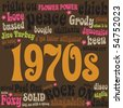 JPEG 1970s Vintage phrases and slangs - stock photo