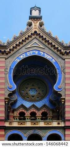 Jubilee Synagogue (Jerusalem Synagogue) in Prague, Czech Republic