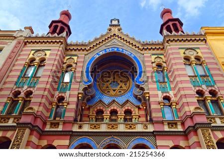 Jubilee Synagogue (Jerusalem Synagogue) in Prague, Czech Republic - stock photo