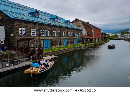 JUL 2016: Otaru canal with tourist city cruises and boats in a cloudy and rainy day, Otaru,Hokkaido,Japan.