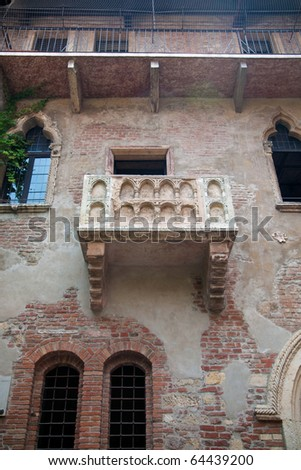 Juliet & Romeo balcony in Verona, Italy - stock photo