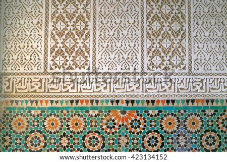 JULY 09, 2015: Detailed Berber decorations inside Moulay Ismail Mausoleum in Meknes, Morocco