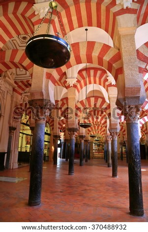 July 12, 2015: Moorish architecture inside the Cathedral (Mosque / Mezquita) in Cordoba, Andalusia, Spain