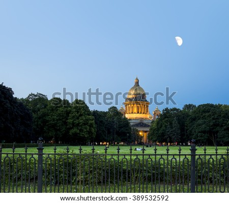 July 8, 2012 .Saint-Petersburg.View of St. Isaac's Cathedral in the moonlight in St. Petersburg . Russia. - stock photo