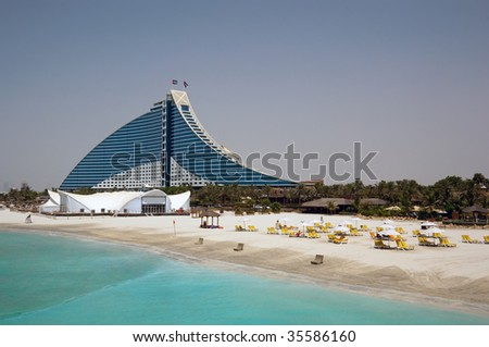 Jumeirah Beach Hotel - stock photo