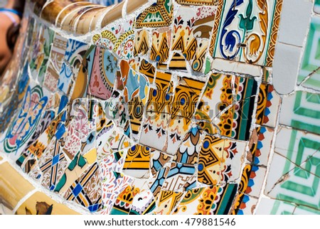 JUNE 16, 2011 - BARCELONA, SPAIN: Fragment of a colorful ceramic bench at Parc Guell. Barcelona