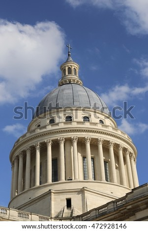 June 24, 2015 - Paris, France. The dome on the Pantheon, Latin Quarter, Paris.