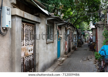 Just a small street in a hutung in Beijing