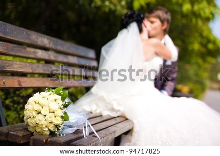 just married pair in nature - stock photo