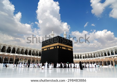 Kaaba in Masjid Al Haram in Mecca Saudi Arabia - stock photo